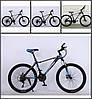 """Велосипед 26"""" колеса, рама 17"""". Shimano. Рожевий\салатовий\помаранчевий\синій"""