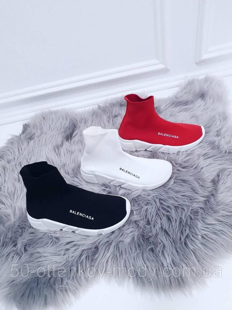 Женские кроссовки Balenciaga высокие текстиль. Очень удобные!