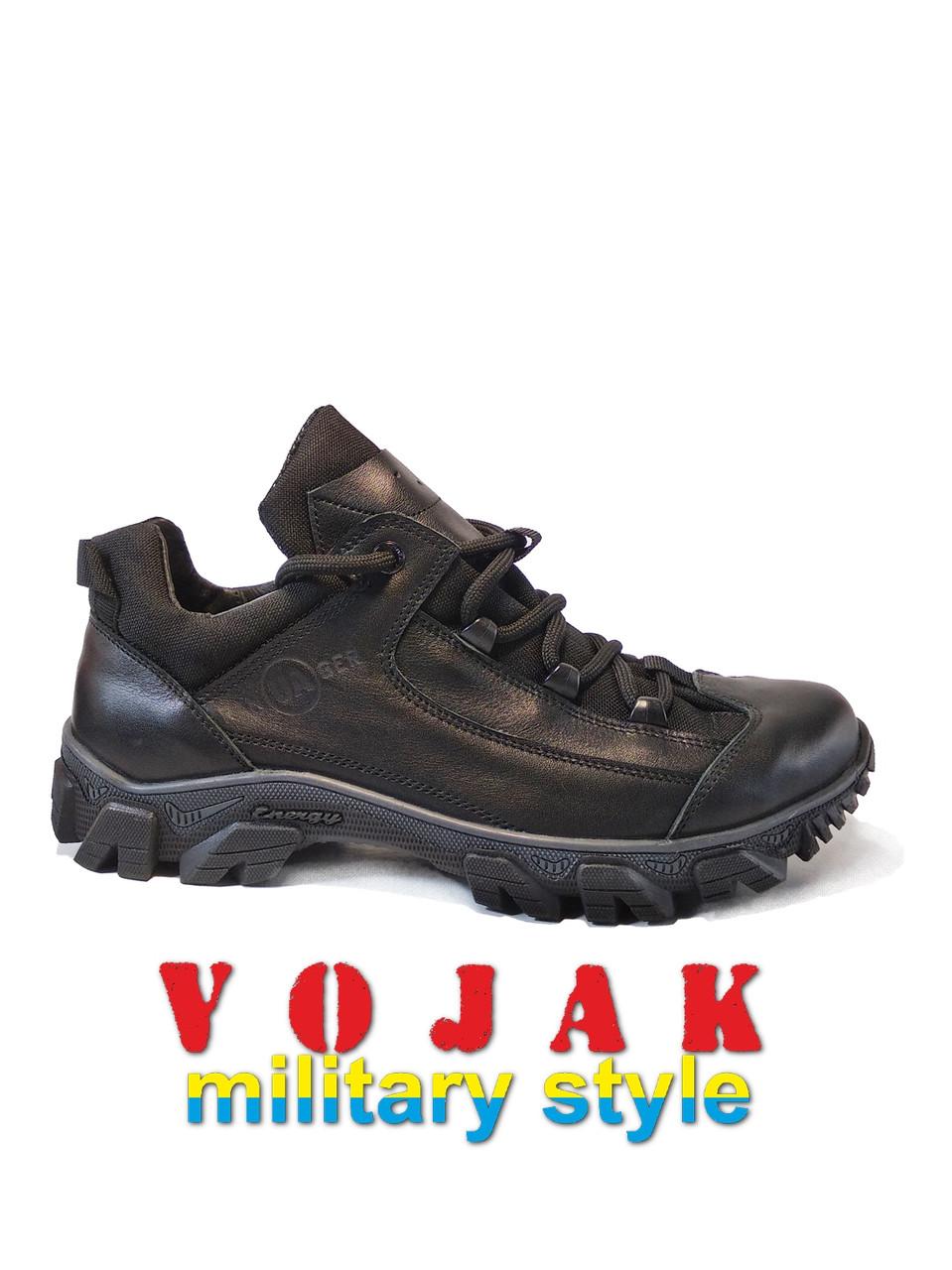 Ботинки всесезонные треккинговые (модель С-862 (Black))