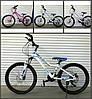 """Велосипед 26"""" колеса, рама 14"""". Біло-синій\рожевий\біло-рожевий"""