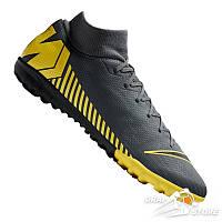 Сороконожки Nike Mercurial Superfly VI Academy TF Dark Grey/Yellow