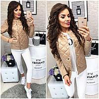 Женская стеганая куртка ветровка + батал, арт 310, цвет беж