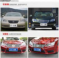 Рестайлинг комплект Lexus ES 2006-2012 г.в. в стиль 2013+