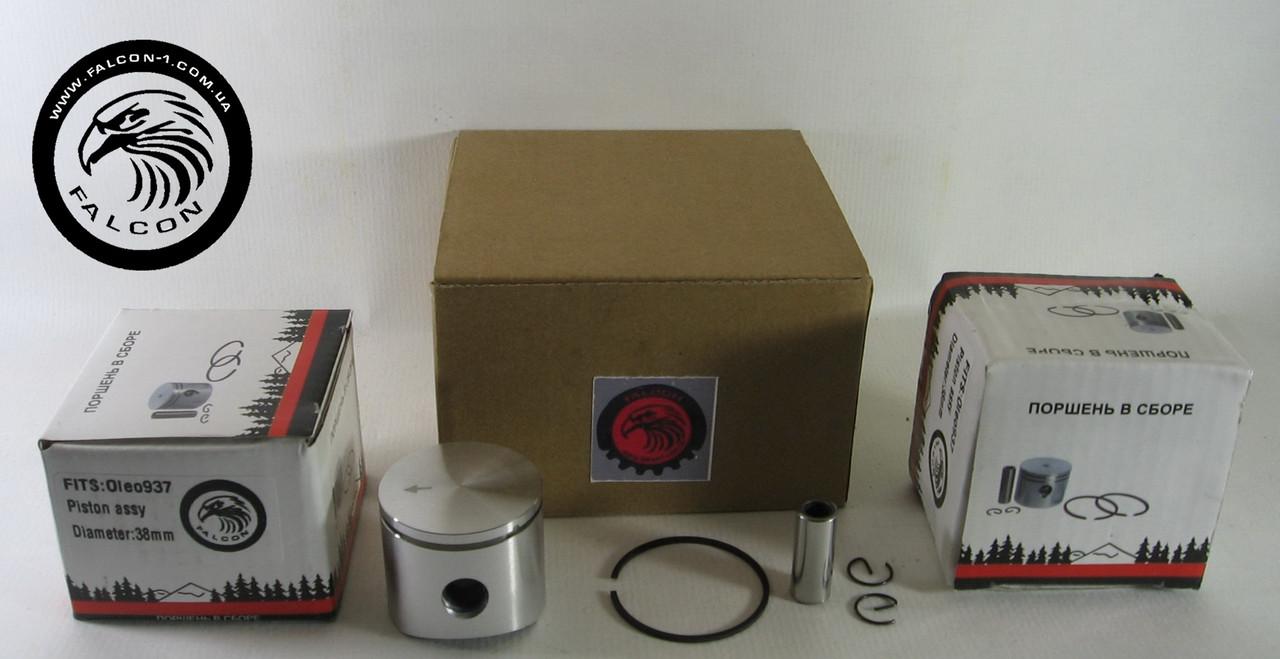Поршень в сборе Oleo-Mac 937, GS 370 (50110066A) для бензопилы, D=38 мм