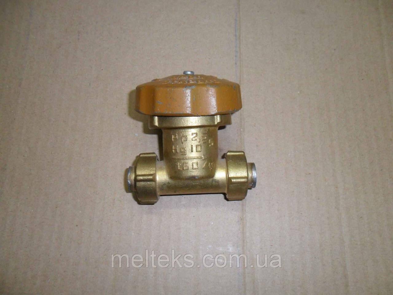 Вентиль клапан СК 26013