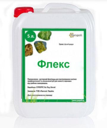 Протравитель Флекс ( Максим 035)  флудиоксонил, 25 г / л + металаксил - М, 10 г / л