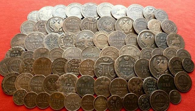 Царські мідні монети