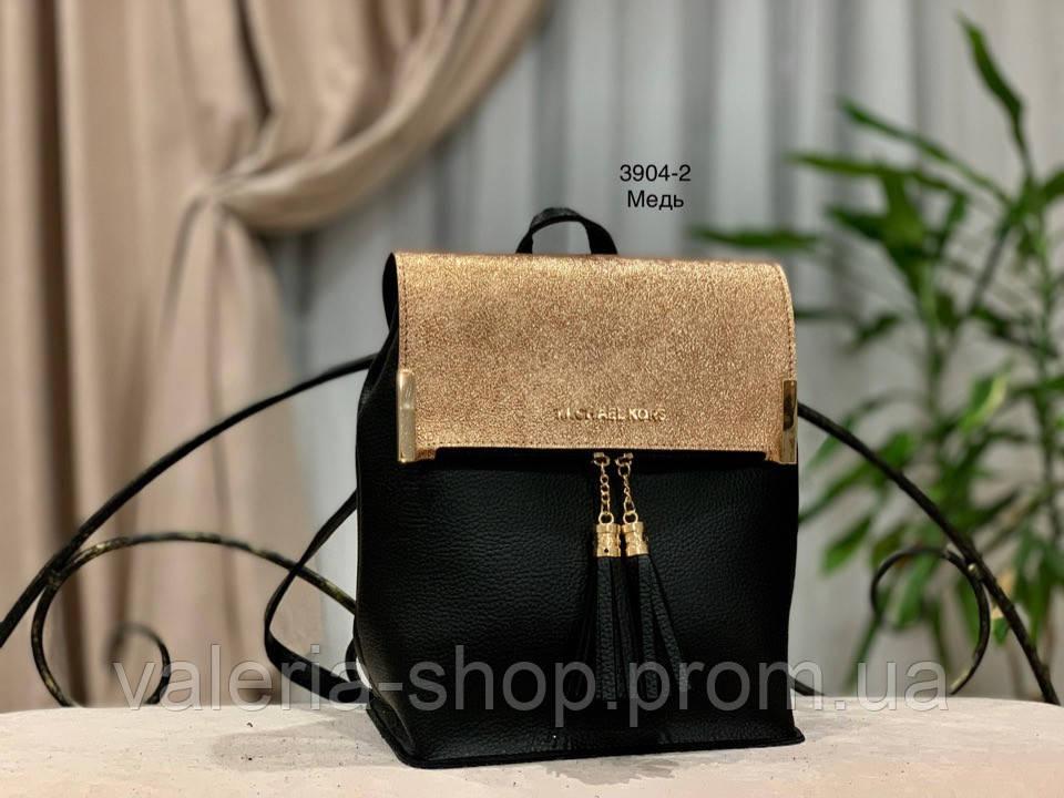 Женские рюкзаки,разные цвета,кож.зам