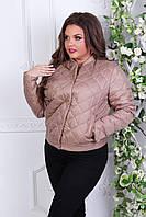 Женская стеганая куртка PLUS Size, арт 310, цвет кофе с молоком