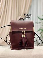 Женские рюкзаки,разные цвета,кож.зам, фото 6