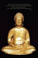 """Постер / Плакат """"Будда / Buddha"""""""