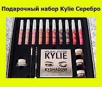 Подарочный набор Kylie Серебро, фото 1