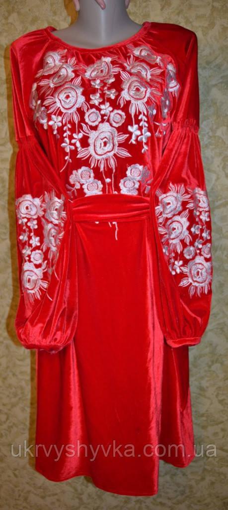 """Платье вышиванка """"Оксамит"""""""
