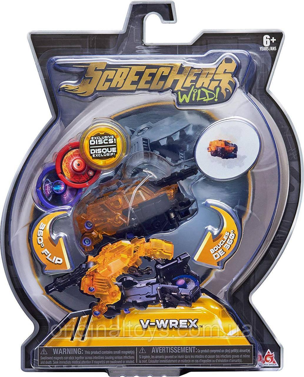 Машинка трансформер Ви-Врекс Дикие Скричеры Screechers Wild V-WREX Level 2