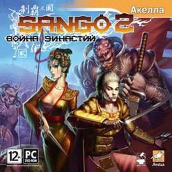 Sango 2: Війна династій