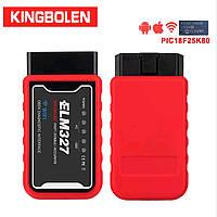 Elm327 V1.5 Kingbolen WIfi Диагностический сканер pic18f25k80, фото 1