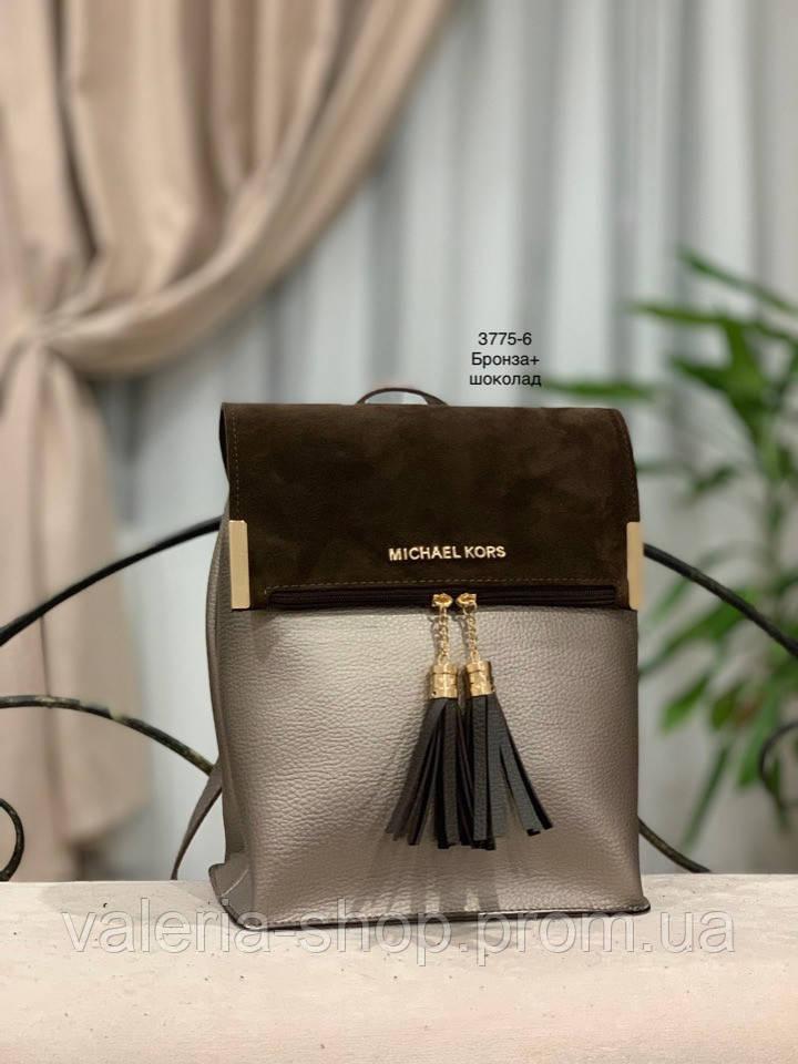 Женский рюкзак,кож.зам+нат.замша