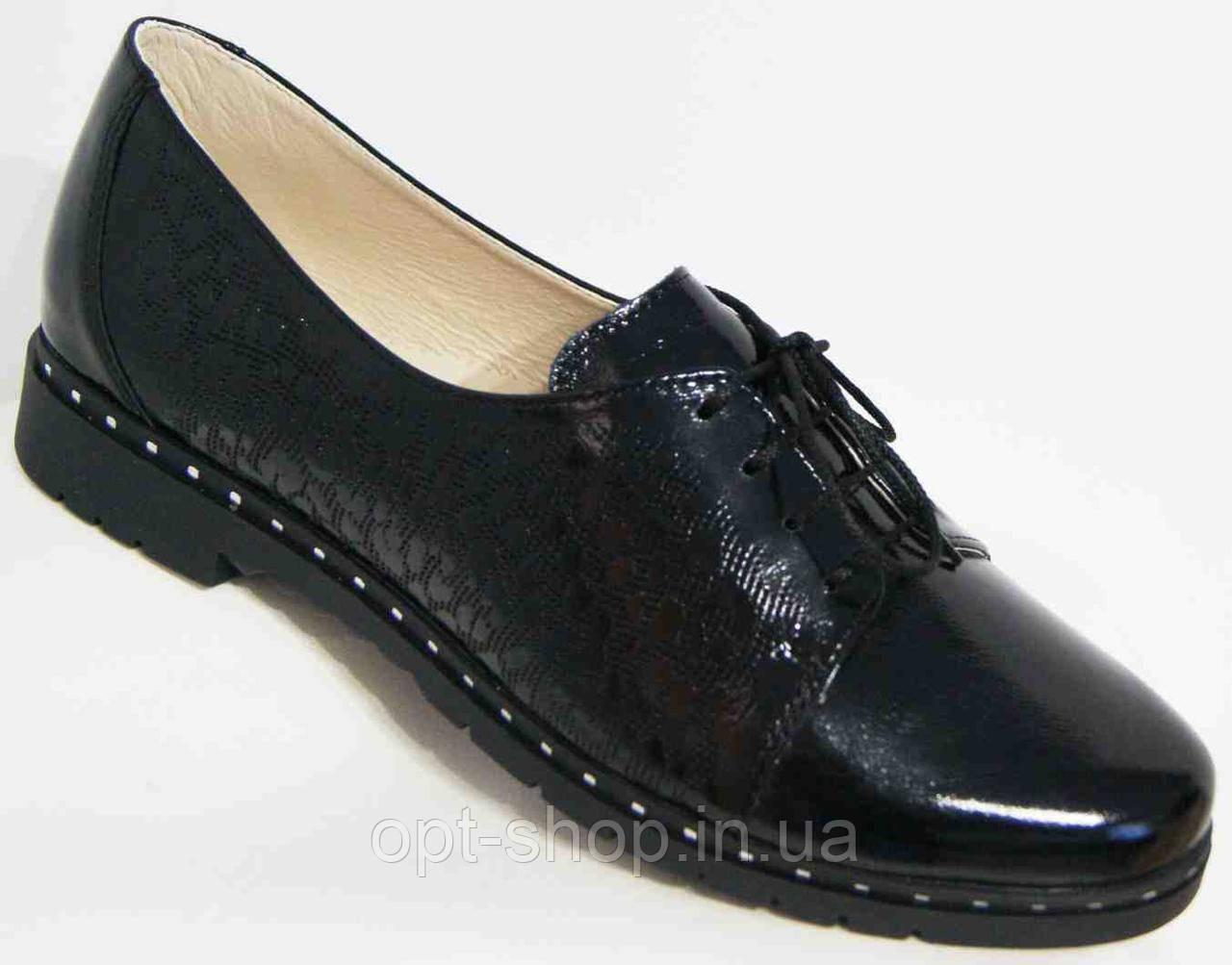 Туфли женские на плоском ходу