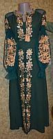 """Сучасне жіноче плаття """"Заріна"""""""