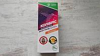 Колібріс 75мл/25сот  інсектицид проти широкого спектру шкідників Укравіт, фото 1