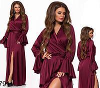 Вечернее платье из шелка с разрезом (марсал) 827911