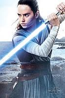 "Постер / Плакат ""Звёздные Войны: Последние Джедаи (Рей) / Star Wars The Last Jedi (Rey Engage)"""
