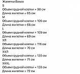 Жилет Bosco sport Ukraine. Жилет безрукавка Боско спорт Україна Весна-Осінь, фото 5
