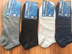 Мужские носки спорт(с надписью спорт) Jujube P.p 40-47