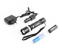 ✅Фонарик тактический BL- 8626 POLICE Bailong 99000W + две зарядки + аккумулятор + адаптер + Zoom, фото 1