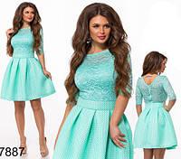 Нарядное женское платье беби долл (голубой) 827889