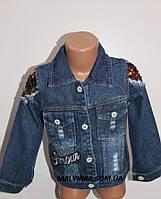 Джинсовый пиджак на девочку 110   р арт 0707