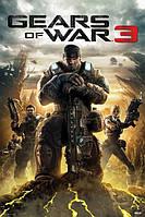 "Постер / Плакат ""Gears of War 3"""
