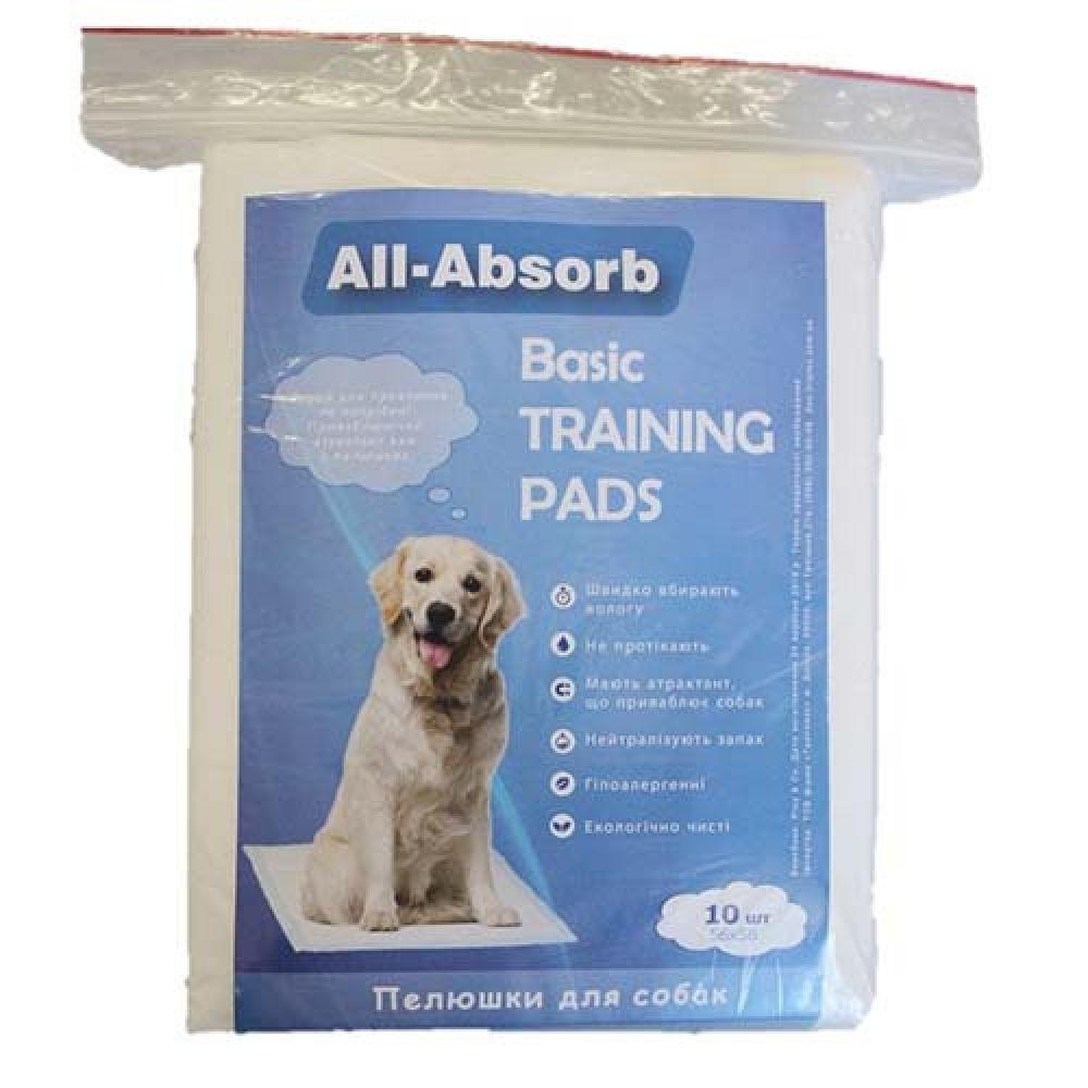 Пелюшки All-Absorb Basic Олл-Абсорб Басик для собак 56х58см 10 шт