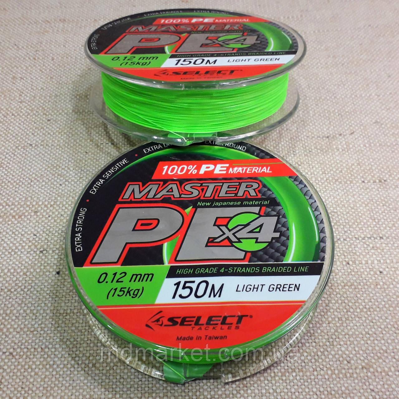 Шнур плетёный Master PE 150м 0.08mm 11кг (салатовый)
