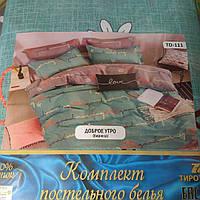 Комплект постельного белья натуральный 100% хлопок сублимация тд-111