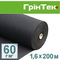 Агроволокно 60г (1.6x200м), Цвет - черный.