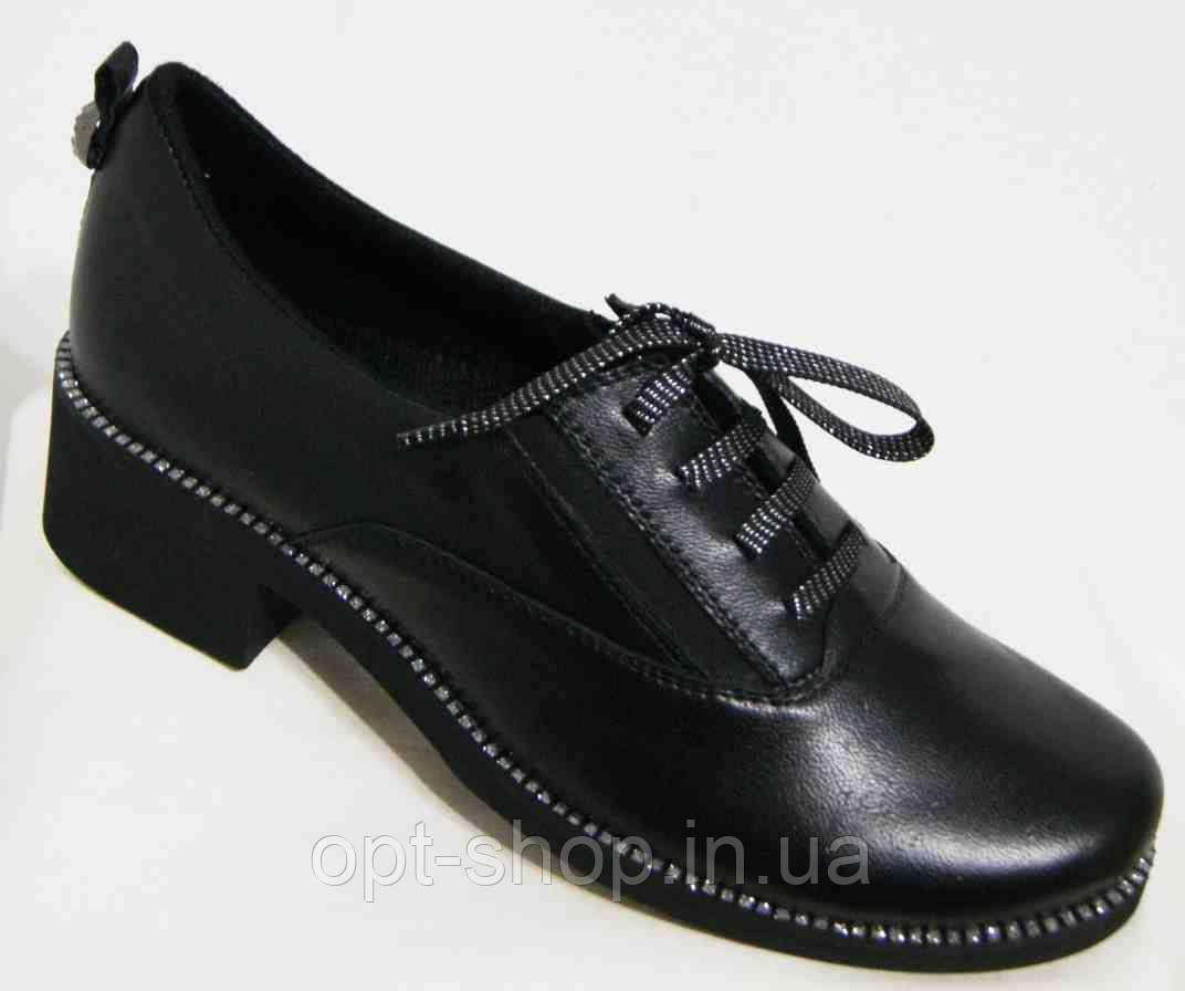 Туфли женские кожаные больших размеров великаны