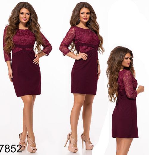 Вечернее короткое платье сетка с вышивкой (бордовый) 827852