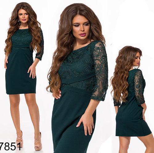 Нарядное платье с рукавом три четверти (бутылка) 827851