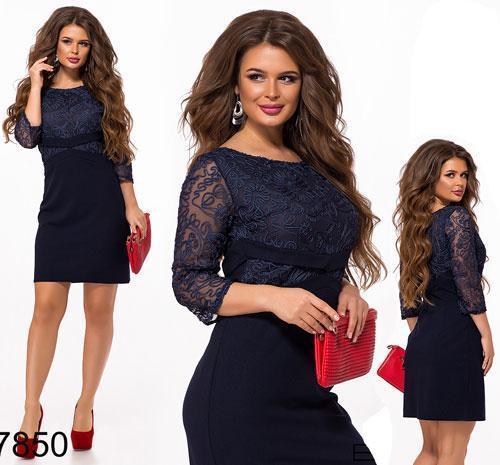 Вечернее женское платье сетка с вышивкой (синий) 827850