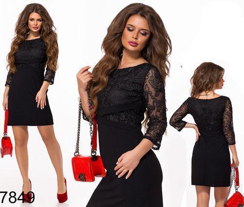 Вечернее короткое женское платье (черный) 827849