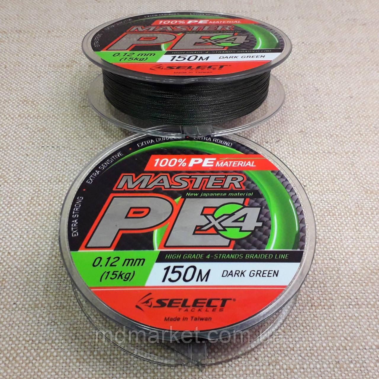 Шнур плетёный Master PE 150м 0.12мм (тёмно-зелёный)