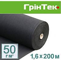 Агроволокно 50г (1.6x200м), Цвет - черный.