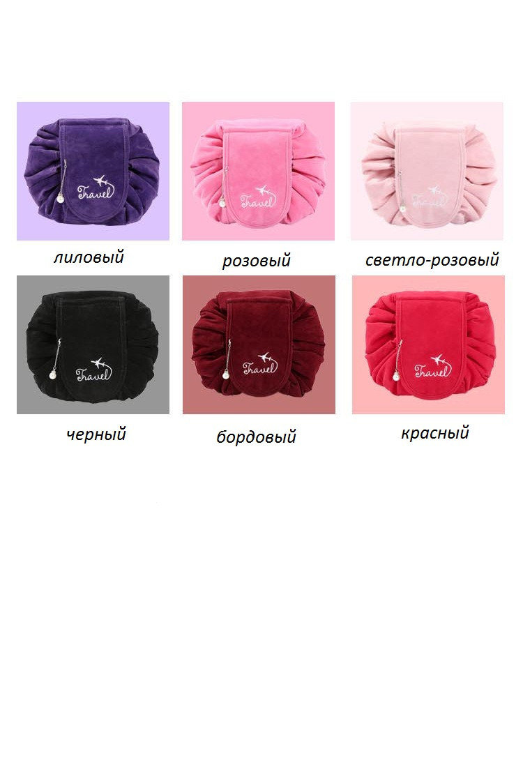 Косметичка мешок велюровая Travel Circle Velour розовая 01037/04