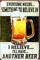 """Металлическая / ретро табличка """"Каждый Должен Верить В Что-то / Everyone Needs Something To Believe In"""""""