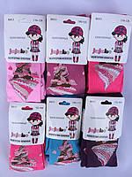 Детские колготки на девочку 92-164 (R013) рожок