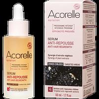 """Органическая сыворотка против роста волос """"Французский трюфель"""" Acorelle, 50мл"""