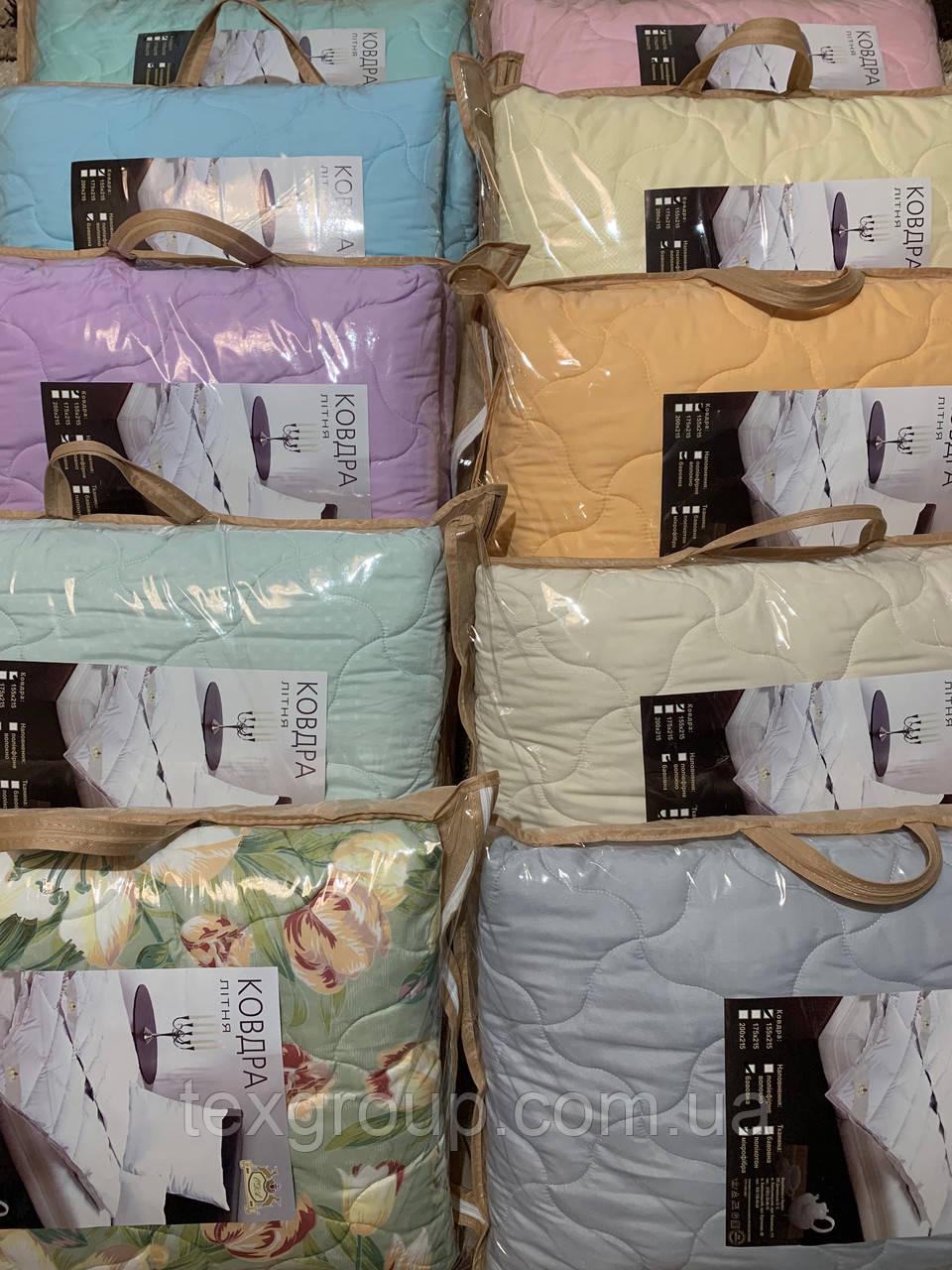 Одеяло летнее двуспальное 175х215 хлопок ОДА