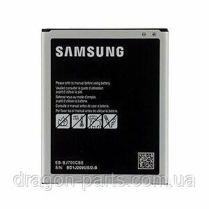 Аккумулятор Samsung J700 Galaxy J7 EB-BJ700CBE, оригинал