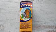 Оксизин 20мл ферментный препарат средство для септиков, фото 1